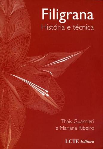 Filigrana – História e técnica